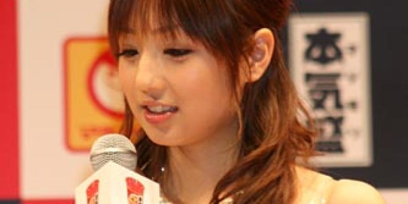 小倉優子に本気告白。